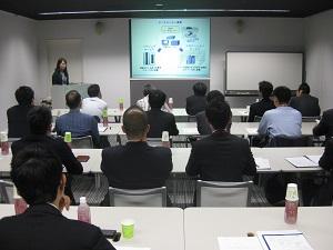 データセンターの事業説明