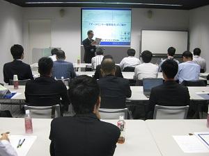 福岡県警察が発行のサイバー犯罪パンフレットの説明
