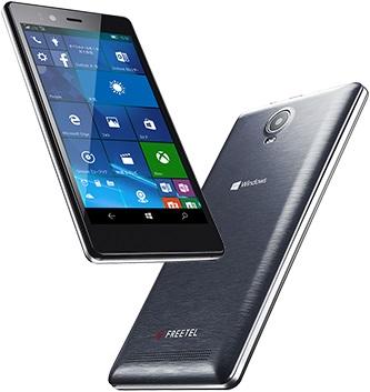 Windows 10搭載最新スマートフォン(KATANA 02)